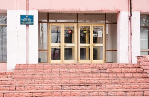 днепропетровск красногвардейский загс