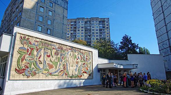 киев святошинский загс фасад