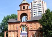 Киев Храм Феодосия Черниговского