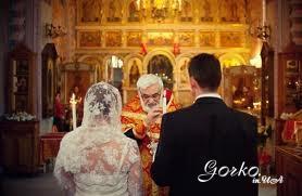 Изображение - Поздравления на венчание своими словами vyinchannya-privyitannya