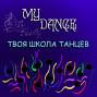 Mydance